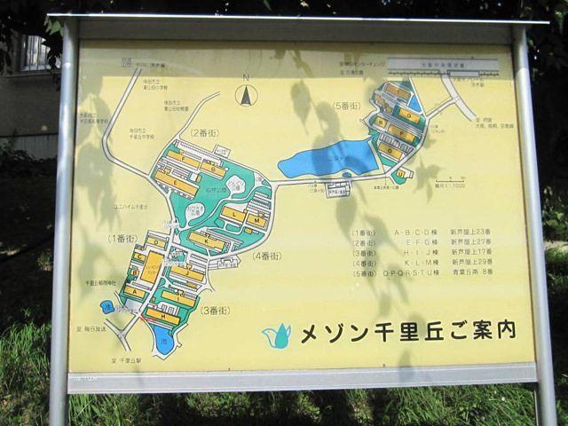 メゾン千里丘の写真(No.12)